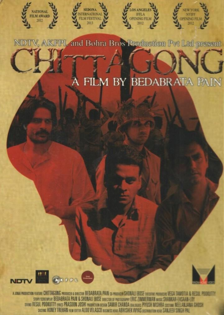 Chittagong-movie-DVD-727x1024