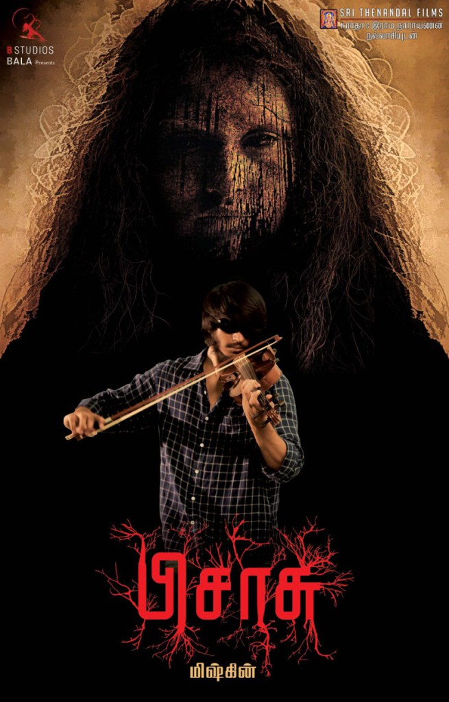 pisaasu-movie-poster_141879579920