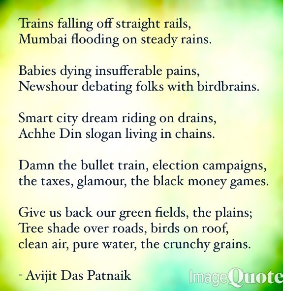 India Poem Summarizing India Aug2017 News Avijit Das