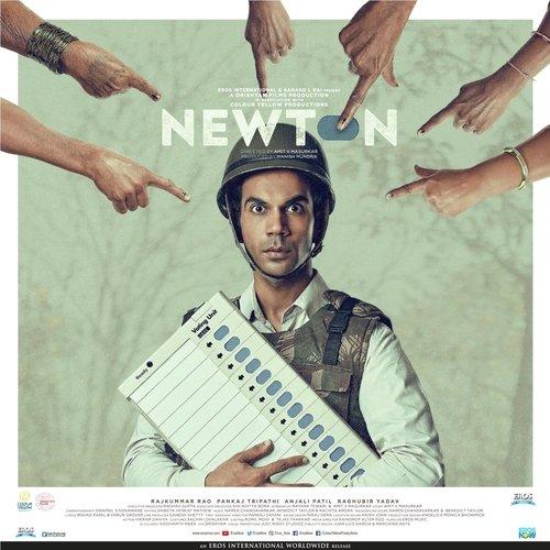 Newton-Hindi-2017-20170922132930-500x500