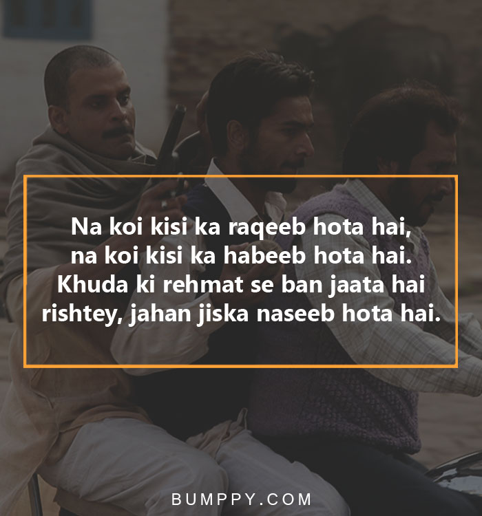 5.-10-Dialogues-by-Most-hilarious-movie-The-Gangs-of-Wasseypur-will-make-you-watch-all-over-again
