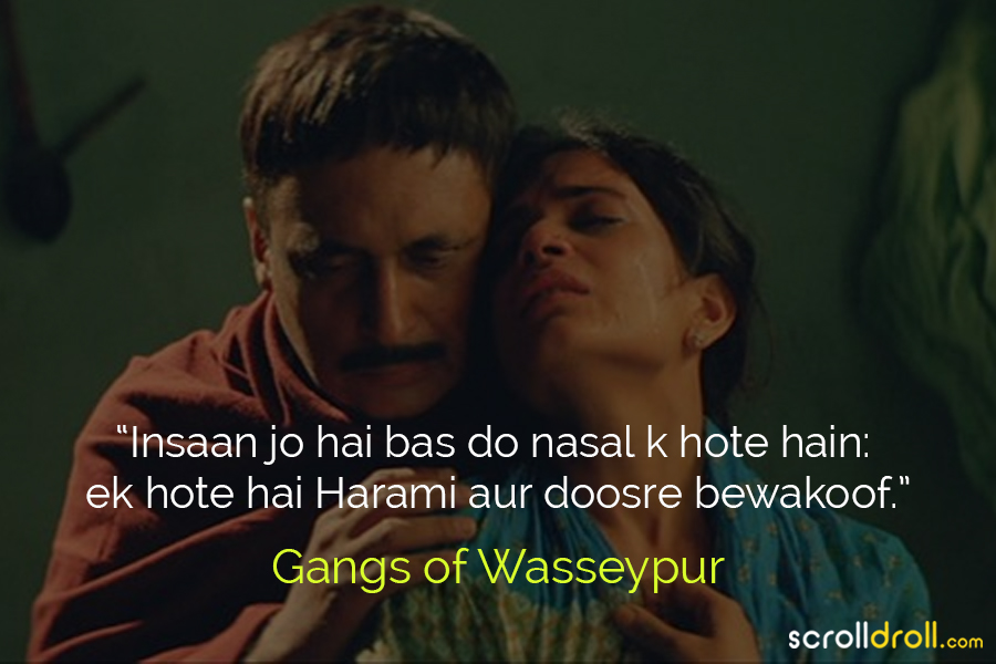 Gangs-of-Wasseypur-dialogues-1