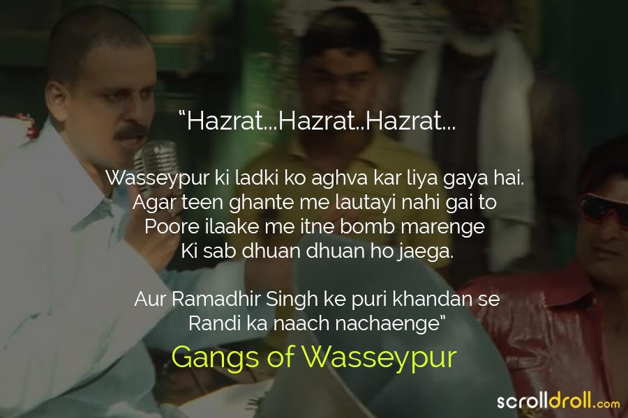 Gangs-of-Wasseypur-dialogues-7